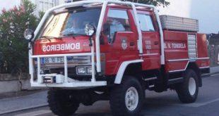 Tondela: Câmara atribuiu subsídios aos bombeiros