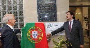 Inauguradas as obras de requalificação do Centro de Saúde de Mortágua