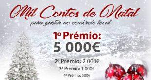 """Concurso de """"Montras de Natal"""" com 5 mil euros para o 1º prémio"""
