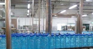 Águas do Caramulo: Sindicato defende Centro de Distribuição para garantir postos de trabalho