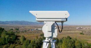 Região de Viseu Dão Lafões  lança concurso para videovigilância de incêndios
