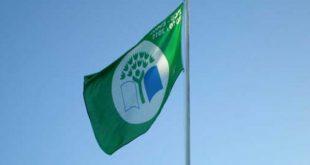 Agrupamento de Escolas de Vila Nova de Paiva galardoado com Bandeira Eco-Escolas